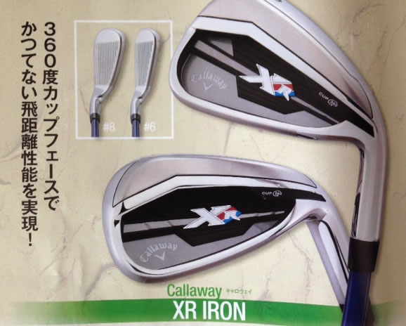 キャロウエイ XR IRON