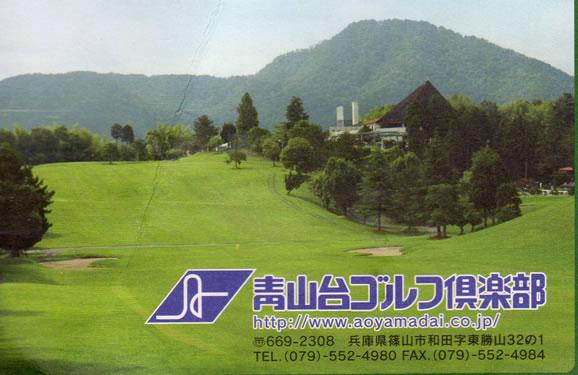 1107aoyama