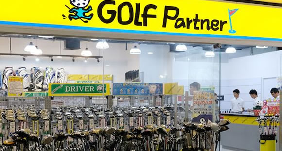 試打ができるゴルフ練習場 ゴルフパートナー