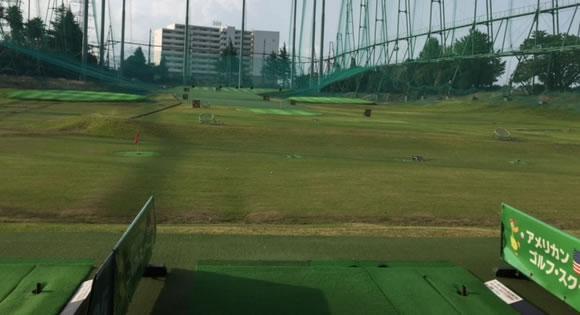 試打ができるゴルフ練習場 ちぼりゴルフセンター